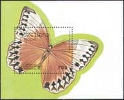 Laos 1993 Butterflies/ Insects/ Nature/ Butterfly/ Conservation/ StampEx 1v m/s (b8122)