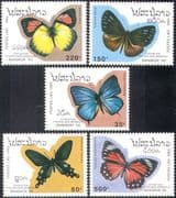Laos 1993 Butterflies/Insects/Nature/Butterfly/Conservation/StampEx 5v set b8121