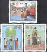 Laos 1994 IY Family/ Car/ Education/ School Children/ Transport 3v set (n20895)