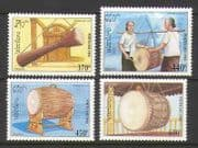Laos 1994 Musical Instruments  /  Drums 4v set (21040)