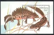Laos 1994 Newts  /  Amphibians  /  Animals  /  Nature m  /  s ref:b8133