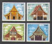 Laos 1994 Pagodas  /  Buildings  /  Carvings 4v set (n21042)