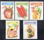 Laos 1995 Insectivorous Plants/ Insect Eating/ Flowers/ Nature 5v set (b8145)