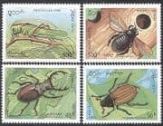 Laos 1995 Insects  /  Beetles  /  Grasshopper 4v set ref:b8120