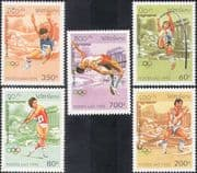 Laos 1995 Olympic Games/ Olympics/ Sports/ Athletics/ Athletes/ Field Events/ High Jump/ Jevelin/ Pole Vault 5v set (b8422)