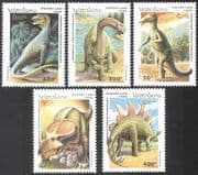 Laos 1995 Prehistoric Animals  /  Dinosaurs/ Reptiles/ Nature 5v set b8041