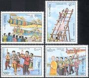 Laos 1995 Rockets/ Festival/ Drums/ Flutes/ Aviation/ Music/ Ceremony 4v set (b8034)