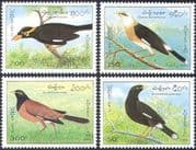 Laos 1995 Starling/ Mynah/ Grackle/ Birds/ Nature/ Conservation/ Wildlife 4v set (b8107)