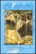 Laos 1995 Tourism/ Caves/ Waterfalls/ Falls/ Plants/ Nature 1v m/s (n42565)