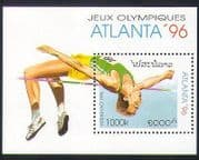 Laos 1996 Olympics  /  Sports  /  Olympic Games  /  High Jump  /  Athletics 1v m  /  s (n35221)