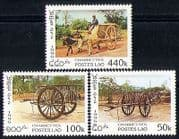 Laos 1996 Ox Carts  /  Cattle  /  Nature  /  Transport 3v (n30452)