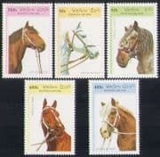Laos 1996 Saddle Horses  /  Working Animals  /  Transport 5v set (n35226)