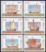 Laos 1997 Ancient Sailing Ships  /  Sail  /  Boats  /  Transport  /  Nautical  /  Navy 6v set n35216