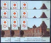 Laos 1997 Building  /  Temple  /  Flags  /  ASEAN  /  Politics  /  Co-operation 9 x m  /  s (n32936)