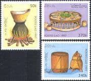 Laos 1997 Rice/ Food/ Cooking/ Fire/ Flames/ Dishes/ Table/ Gastronomy 3v set (n42566)