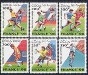 Laos 1998 Football  /  World Cup  /  WC  /  Sports  /  Games  /  Soccer 6v set (n35218)