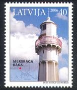Latvia 2006 Mersraga Lighthouse/ Lighthouses/ Maritime Safety/ Buildings/ Architecture 1v (n16913)