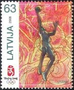 Latvia 2008 Beijing Olympic Games/ Olympics/ Basketball/ Sports/ Animation 1v (n29355)
