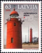 Latvia 2008 Lighthouses/Maritime Safety/Buildings/Architecture/Maps 1v (n31976)