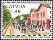 Latvia 2016 Trains/ Steam Engine/ Station/ Rail/ Railways/ Buildings/ Transport 1v (lv1003)