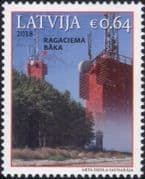 Latvia 2018  Lighthouses/ Maritime Safety/ Buildings/ Architecture/ Maps  1v (lv1032)
