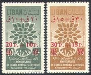 Lebanon 1960 WRY/ Refugees/ Uprooted Tree/ Health/ Welfare/ Surcharge 2v set (n27333)