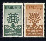 Lebanon 1960 WRY  /  Refugees Year  /  Tree  /  Welfare  /  Health 2v set Large Image (n27334)