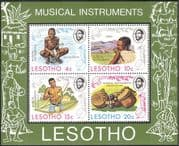 Lesotho 19754 Music/ Musical Instruments/ Musicians/ Stringed/ Drums/ Pipes 4v m/s (b566b)