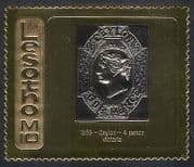 Lesotho 1981 M10 GOLD/ Ceylon 1869 4 pence Queen Victoria/ Stamp-on-Stamp/ S-on-S 1v (b1265)