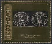 Lesotho 1981 M10 GOLD/ Finland 1856 5 kopek tete-beche pair/ Stamp-on-Stamp/ S-on-S 1v (b1263)