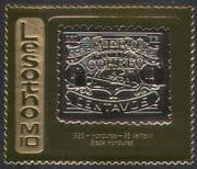 Lesotho 1981 M10 GOLD/ Honduras 1925 25c Black/ Bridge/ Stamp-on-Stamp/ S-on-S/ Transport 1v (n16290)