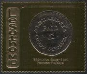 Lesotho 1981 M10 GOLD/USA 1846 5 cent Postmaster Provisional/ Stamp-on-Stamp/ S-on-S 1v (b1624