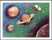 Lesotho 1981 Space/ Saturn/ Voyager 1/ Planets/ Spacecraft/ Transport/ Astronomy/ Science  m/s b566a