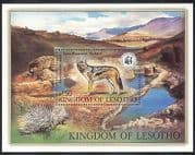 Lesotho 1981 WWF  /  Blackbacked Jackal  /  Porcupine  /  Nature  /  Wildlife 1v m  /  s( b1900)