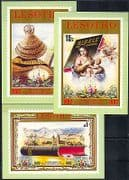 Lesotho 1982 Bible  /  Cathedral  /  Madonna  /  Baby Postcards a80