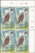 Lesotho 1982 Greater Kestrel/ Birds/ Nature/ Wildlife/ Waterfalls/ Falls/ Raptors 4 x 1v c/b (a33)