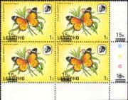 Lesotho 1984 Butterflies 15s on 1s surcharge MISREGISTER ERROR 4 x 1v blk block (b2391t)