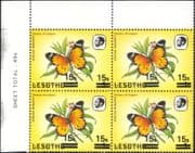 Lesotho 1984 Butterflies 15s on 1s surcharge MISREGISTER SER OFF ERROR 4 x 1v block blk (b2391u)