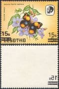 Lesotho 1984 Butterflies 15s on 5s Double (2x) Surcharge ERROR + REVERSE OFFSET  1v (b2765a)