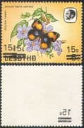 Lesotho 1984 Butterflies 15s on 5s Triple (3x) Surcharge ERROR + OFFSET on Reverse 1v (b2765e)