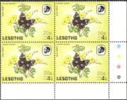 Lesotho 1984 Butterflies/ Butterfly/ Insects/ Nature/ 20s on 4s Surcharge/ FAINT print variety/ error 4v blk (b3690f)
