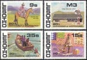 Lesotho 1986 Independence 20th Anniversary/ Horses/ Radio/ Post Office/ Weaving/ Textiles/ Animals/ Transport 4v set (n41960)