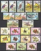 Lesotho 1986 Surcharges  /  Birds  /  Butterflies 21v  (n21913)