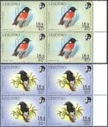 Lesotho 1990 16s on 30s/ 16s on 40s/Birds  2 x blks Surcharge missing bars ERROR (b3148)