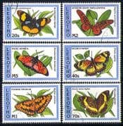 Lesotho 1993 Butterflies  /  Insects  /  Nature 6v vfu (n31005)