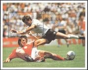 Lesotho 1997 Football/ World Cup, France/ WC/ Soccer/ Sport/ Games/ Players m/s b1396