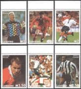 Lesotho 1997 World Cup Football Championships/ Sports/ Games/ Players/ WC 6v set (b1395)