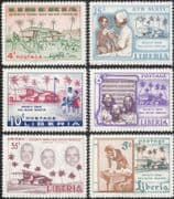 Liberia 1957 Children's Health/ Welfare/ Education/ Music/ Nurse/ Nursing  6v set (n39843a)
