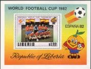 Liberia 1981 Football/ WC/ World Cup/ Spain'82/Sports/ Games/ Soccer 1v m/s (n12969)