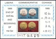 Liberia 1989 Coins/ Money/ Commerce/ Trade/ PhilaNippon '91/ StampEx 2v m/s (n41638)